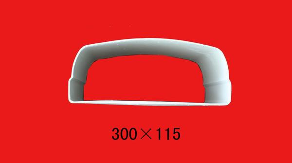 天线罩300x115
