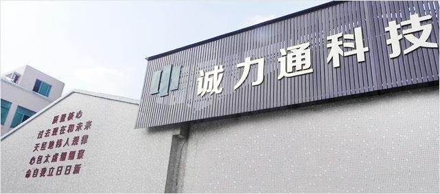 中山市yabovip2026通信科技有限公司