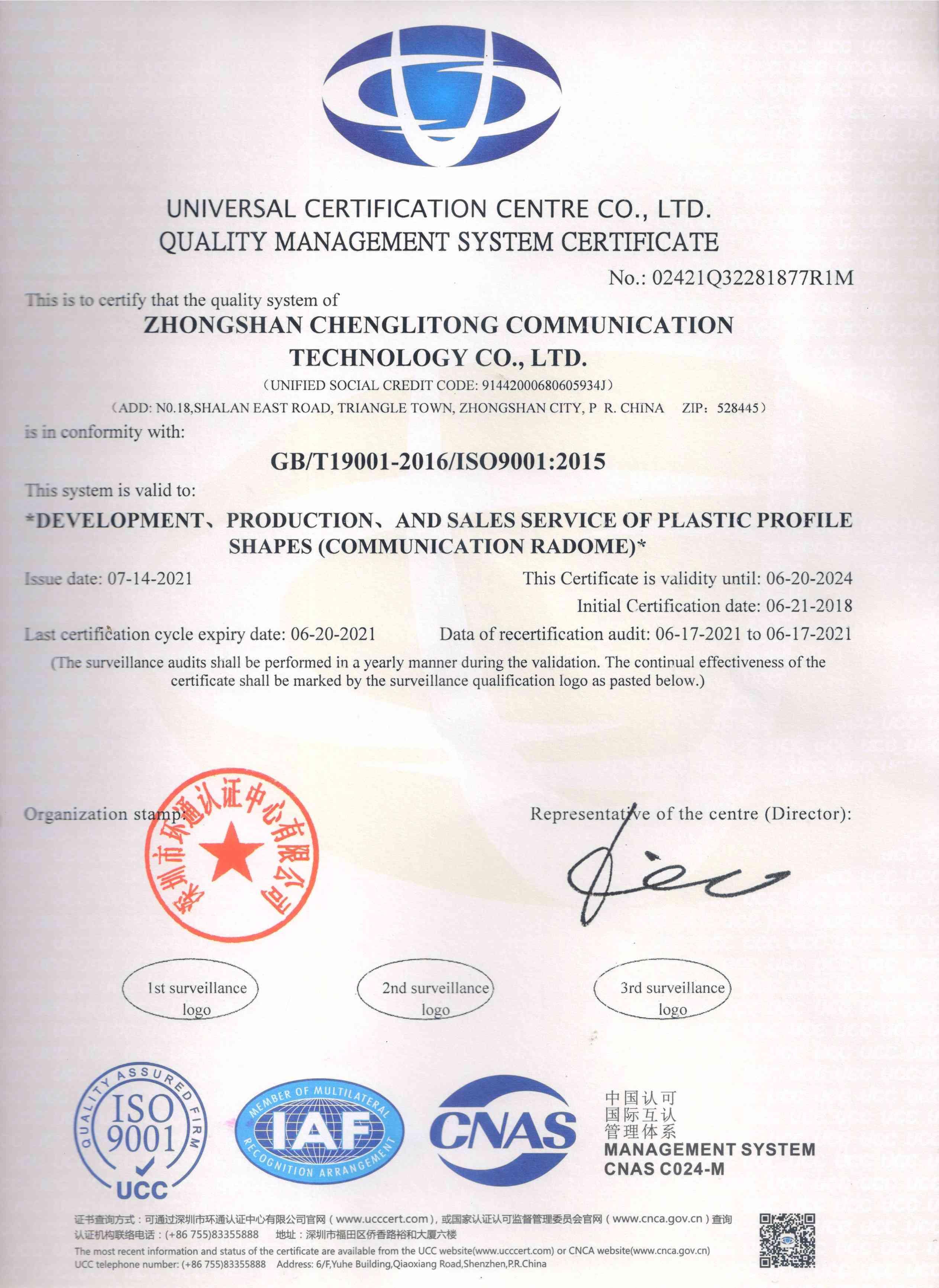 ISO-2(1).jpg